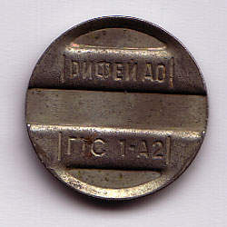 [coin image]